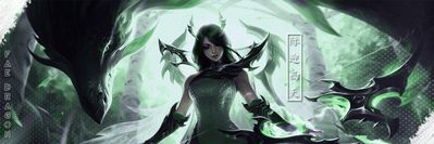 ashe_fae_dragon_header_by_snowy2b_de572yf.jpg